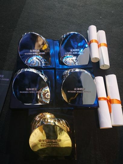 Concours-qingdao-3